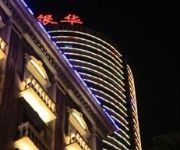 Photo of the hotel Yinhua Hotel - Emeishan