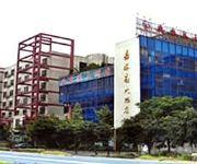Photo of the hotel Jiataimei Hotel