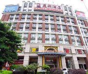Photo of the hotel Billions Earn Hotel