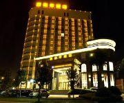 Photo of the hotel Hibernian Hotel