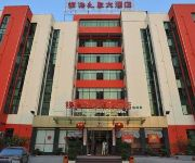 Photo of the hotel Yinhai Star Business Hotel - Ganzhou