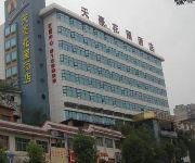 Photo of the hotel Tianhao Garden Hotel - Guiyang