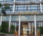 Photo of the hotel Wanguo Metropolitan Plaza Hotel - Haikou