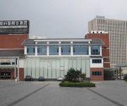 Photo of the hotel Haining Luxurious Quartz Hotel