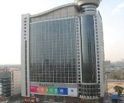 Photo of the hotel YOURAN Business Hotel