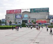 Photo of the hotel Chuangfu Hotel - Hengyang