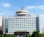 Photo of the hotel Maihao International Hotel