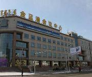 Photo of the hotel Jin Lan Gang Hotel - Hohhot