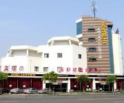 Photo of the hotel Hostel 118 - Huaian