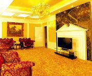 Photo of the hotel Coal Mine Hotel - Huainan