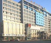 Photo of the hotel Jiangyin Grand Prime Hotel