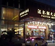 Photo of the hotel Jiangyin Fasten Hotel