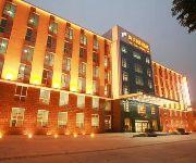 Photo of the hotel 焦作海天假日酒店