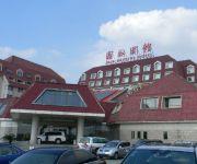 Photo of the hotel Crystal Hotel - Jilin