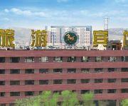 Photo of the hotel Lvyou Hotel - Jilin