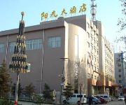 Photo of the hotel 晋城阳光大酒店