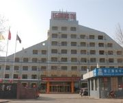 Photo of the hotel XiangJiang Great Wall Business Hotel - JiNing