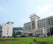 Photo of the hotel Xiangxi Minzu Hotel - Jishou