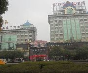 Photo of the hotel Jiyuan Garden Holiday Inn Hotel