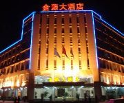 Photo of the hotel Henan Jinyuan Hotel - Kaifeng