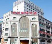 Photo of the hotel Kashgar Tianyuan International Hotel