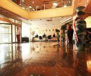 Photo of the hotel YAMBU INTERNATIONAL HOTEL