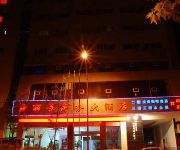 Photo of the hotel Lijing Business Hotel - Langzhou