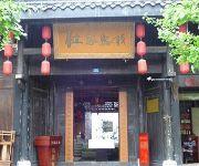 Photo of the hotel Du Jia Hotel - Langzhong