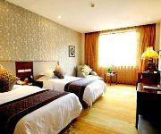 Photo of the hotel Honglilai Hotel - Leshan
