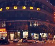 Photo of the hotel Leshan Haoyue Express Hotel