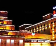 Photo of the hotel Xinding Hotel - Lhasa