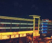 Photo of the hotel Tibet Jingu Hotel