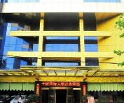 Photo of the hotel Qianfu International Hotel - Lianyungang