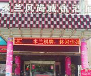 Photo of the hotel Aegen Sea Hotel - Zhengzhou