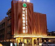 Photo of the hotel Kunshan Jinggang Garden Hotel