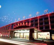 Photo of the hotel Moon Bay Seascape Hotel