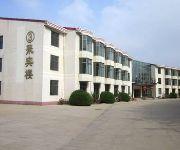 Photo of the hotel Longkou Nanshan Hotel