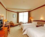 Photo of the hotel Nanshan International Conference Center Hotel