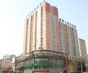 Photo of the hotel Meiqi Business Hotel - Luoyang