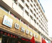 Photo of the hotel Zhongzhou Hotel Jinguyuan - Luoyang