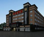 Photo of the hotel Jun'an Hotel - Luoyang