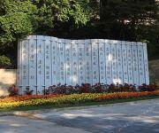 Photo of the hotel Lushan Oriental International Hotel