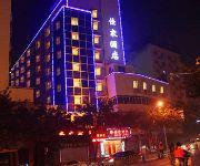 Photo of the hotel Luzhou Jiajia Hotel - Luzhou