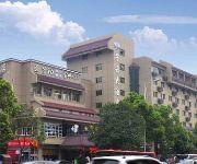 Photo of the hotel Ziyun Hotel