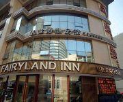 Photo of the hotel Xianlongtan Holiday Hotel - Mianyang