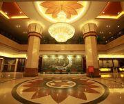 Photo of the hotel Nanchong Beihu Hotel