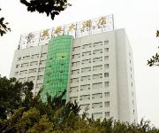 Photo of the hotel 南充万泰大酒店