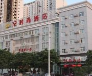 Photo of the hotel Yuexiu Xiangjiang-72 Fashion Hotel