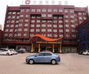 Photo of the hotel Fang Yuan Inn - Nanyang