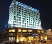 Photo of the hotel Century Shengye Hotel - Ningbo